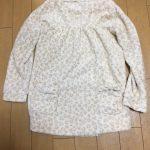 「左江内氏」小泉今日子達が着てるパジャマのブランドは?