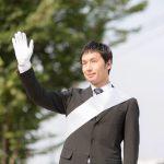 オランダ総選挙で日本・EUの影響は?株価・為替も調査!