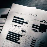 パラダイス文書の流出で日本人や日本企業の影響は?報道が少ない可能性も調査