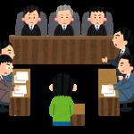 斉藤真由美容疑者の夫や子供の父親は誰?時効(死体遺棄)も調べた!