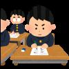 大阪大学の採点ミスで追加合格者の補償や影響は?過去の入試ミスも調べた!