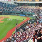 U18野球2018アジア選手権のチケット購入方法は?当日券や料金も調べた!