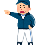 熊田耐樹監督(長曽根ストロングス)の経歴や職業と家族は?インタビュー動画も!