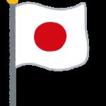U18野球2018アジア選手権の日程やメンバーと監督は?注目選手と会場も調査!